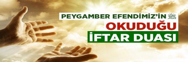 iftar_duasi-600x200